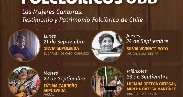 """CICLO FOLCLÓRICO """"LAS MUJERES CANTORAS: TESTIMONIO Y PATRIMONIO FOLCLÓRICO DE CHILE»"""